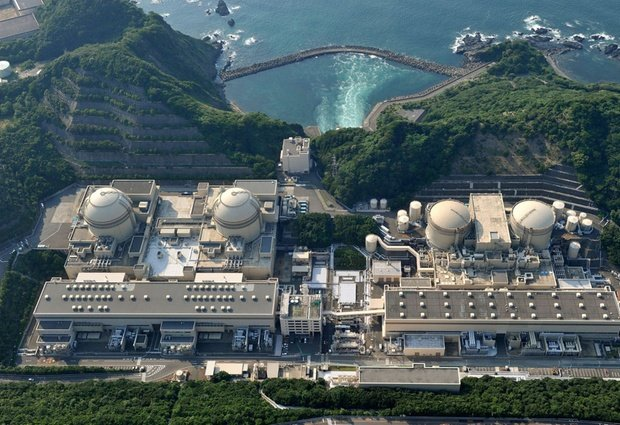 japanese nuclear power, radiation crisis